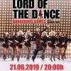 Lord of the Dance: Dangerous Games отново пред българска публика