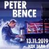 Последни детайли около концертите на Peter Bence в София и Варна