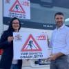 """Заедно със заместник кмета на Столичната община Кристиан Кръстев сложихме стикерите """"Убий скоростта, спаси дете"""""""